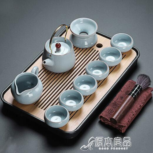 茶盤 茶盤套裝家用小套高檔輕奢陶瓷汝窯冰裂釉辦公室會客【快速出貨】