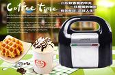 早餐機不銹鋼家用多功能華夫餅機蛋糕機早餐機三明治機igo220V夏洛特