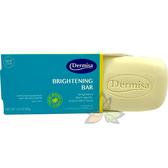 【預購】美國 Dermisa 淡斑嫩白皂 85g 1入 新包裝【百奧田旗艦館】