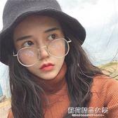 韓版潮眼鏡框女 復古文藝可愛秀氣金屬透明平光鏡【蘇荷精品女裝】