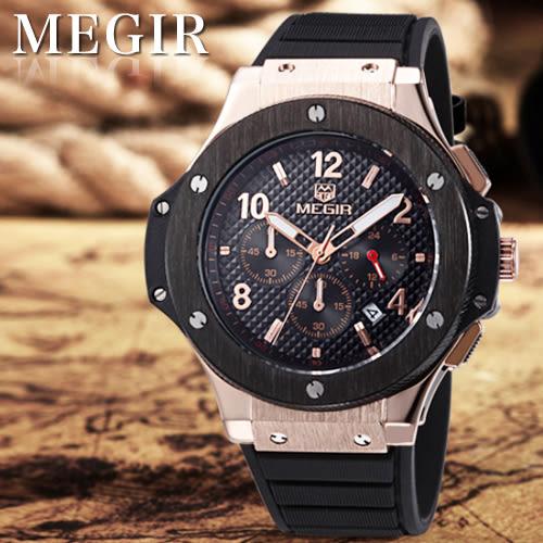 『潮段班』【SB03002G】MEGIR 3002G 多功能 計時 日曆 三眼 防水 夜光 石英錶 運動手錶 男錶