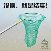 抄大魚不銹鋼抄網桿超結實撈魚網釣魚抄網折疊鋼圈網兜【步行者戶外生活館】