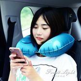 充氣枕 充氣u型枕 自動按壓頸枕飛機枕充氣枕脖子靠枕旅行枕頭便攜旅行枕 果果輕時尚