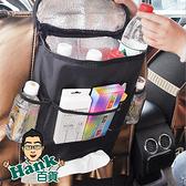 「指定超商299免運」汽車椅背袋 保溫袋 收納袋 儲物袋 置物袋 整理掛袋 車載【G0006】