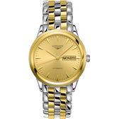 LONGINES 浪琴 旗艦系列機械錶-金x雙色版/38.5mm L48993327