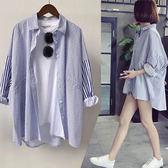 長袖襯衫 不規則寬鬆條紋襯衫 艾爾莎【TAE6641】
