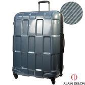 ALAIN DELON 亞蘭德倫 29吋TPU系列拉鍊行李箱(藍)