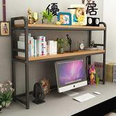 書桌置物架桌上桌面書架多層電腦桌子收納架