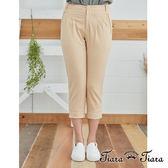 【Tiara Tiara】百貨同步 素色縮口7分褲(藍/灰/卡其)