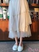 網紗裙 春裝新款正韓中長款網紗仙女裙松緊高腰百褶裙網紅蛋糕半身裙女潮