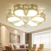 雙12吸頂燈 創意個性led吸頂燈現代簡約客廳燈大氣溫馨臥室燈花型房間燈具飾igo 卡菲婭