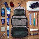 防水洗漱包男旅游出差便攜大容量收納多功能女化妝洗漱包旅行