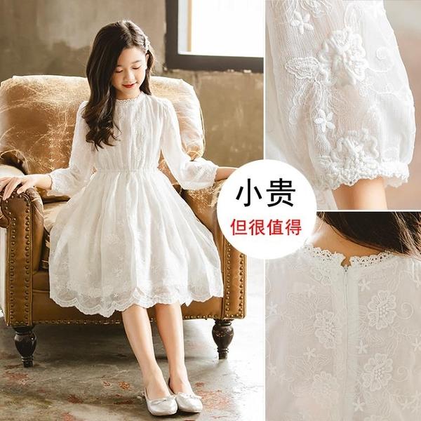 女童洋裝春秋2021新款中大童白色裙子長袖女孩蕾絲公主裙超洋氣 幸福第一站