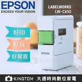 加送標籤帶1卷 EPSON LW-C410   文創風家用藍芽手寫標籤機