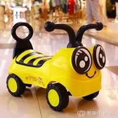 扭扭車 扭扭車帶音樂搖擺車1-3歲男兒童女寶寶溜溜車滑行車妞妞車玩具車 創時代YJT