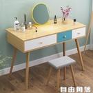 梳妝台 梳妝台臥室現代簡約化妝台簡易梳妝台收納櫃一體經濟型小化妝桌子CY 自由角落