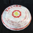 2001年普洱茶餅 黃印  孟海茶廠 青...