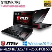【MSI】GT83VR 7RE-274TW 18.4吋i7-7820HK四核雙碟GTX1070 SLI獨顯FHD專業版電競筆電