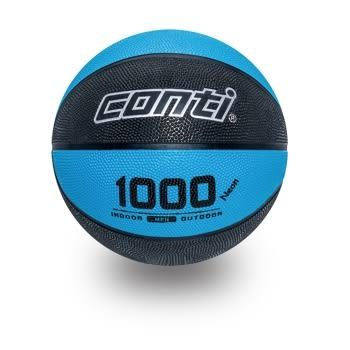 螢光橡膠籃球(7號球) 藍/黑
