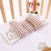 嬰兒枕頭糾矯正防偏頭寶寶0-1-3歲新生兒蕎麥定型枕頭夏季透氣 自由角落