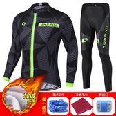 騎行服長袖套裝男女山地自行車騎行服秋冬季騎行裝備上衣褲子