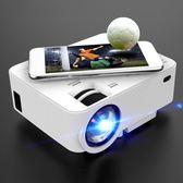 光米T1手機投影儀家用辦公高清智能wifi便攜式小型投影機家庭影院梗豆物語