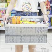 收納箱 車載收納箱 後備箱摺疊式汽車整理箱多功能車用儲物箱車尾置物箱子 童趣屋
