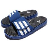 adidas 運動拖鞋 Izamo CF 藍 白 舒適 回彈中底 涼拖鞋 三條線 男款【PUMP306】 S77988