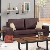 【森可家居】伯里斯沙發三人椅(不含茶几) 8CM697-4  三人座位 皮沙發