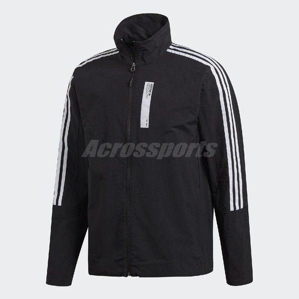 adidas 立領外套 NMD Jacket 黑 白 三條線 潮流款 男款 運動夾克 【PUMP306】 DH2276