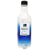 悅氏礦泉氣泡水520ml【康鄰超市】