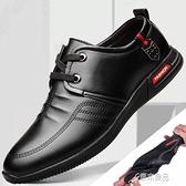 皮鞋 男鞋四季英倫正裝商務休閒皮鞋青年男士潮流韓版百搭黑色低幫鞋子 雙11推薦爆款