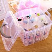 黑五好物節  韓國透明首飾收納盒多層飾品盒 裝戒指耳環耳釘手飾發飾塑料盒子  無糖工作室