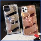 蘋果 iPhone XS XR XS MAX iX i8+ i7+ SE 2020 鑽邊 支架殼 手機殼 水鑽 鏡面 軟殼 保護殼