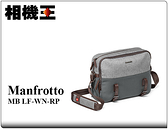Manfrotto Windsor Reporter Bag 溫莎記者包〔Windsor MB LF-WN-RP〕相機包