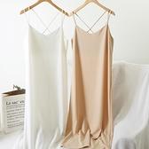 洋裝氣質簡約女夏季新款性感冷淡風交叉露背洋裝純色打底裙