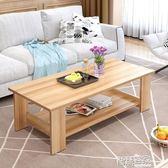 茶几桌 客廳邊幾傢俱儲物簡易茶几雙層木質小茶几小戶型桌子LX 智慧e家