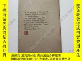 二手書博民逛書店【罕見】A few examples of Oriental A