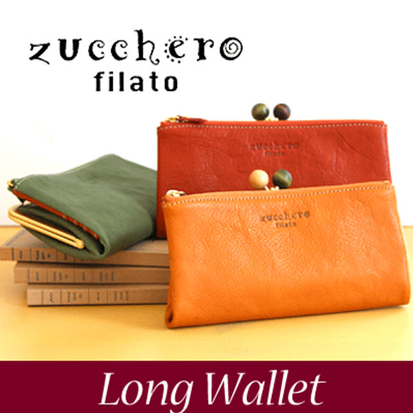 現貨配送【zucchero filato】日本人氣 珠扣 長夾 皮夾 錢包 折疊 手拿包 牛皮女包【58009】