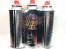 3入小瓦斯罐 卡式爐瓦斯罐~高山爐具 卡...