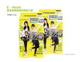 【DT髮品】女孩最愛超顯瘦 E.Heart 塑身美腿曲線修飾壓力褲 伊心 壓力褲 【0425070】