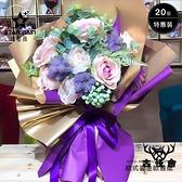 【20張】歐式鎏金歐雅紙雙色鮮花包裝紙花束包花輕奢【古怪舍】