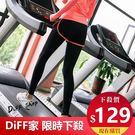 新款多色假兩件式彈力修身運動褲 跑步緊身...