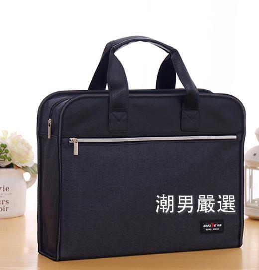 公事包 商務牛津帆布文件袋大容量多層拉鍊公事包手提男女士辦公會議袋 2色