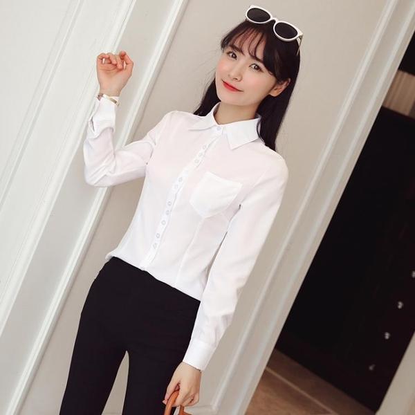 2020春秋正韓職業襯衫女長袖修身工作服正裝打底OL顯瘦女士白襯衣