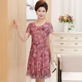 媽媽裝 夏天修身顯瘦連衣裙女40-50歲媽媽裝夏裝蕾絲過膝長裙