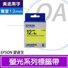 【高士資訊】EPSON 12mm LK-4YBF 螢光 黃底黑字 原廠 盒裝 防水 標籤帶
