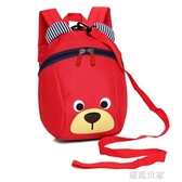 防走失帶牽引繩寶寶雙肩背包幼兒園兒童1-2可愛3歲防走丟小孩書包『潮流世家』