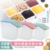 【收納+】大容量15KG保鮮防潮密封式儲米桶/寵物飼料桶(附量杯附輪)粉紅