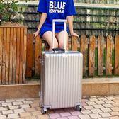 行李箱登機箱26寸 5色可選